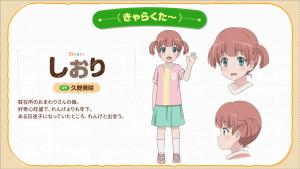 Imagem mostrando o design de Shiori, que será introduzida na próxima temporada de Non Non Biyori